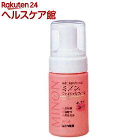 ミノン フェイシャル フォーム(100ml)【MINON(ミノン)】