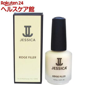 ジェシカ リッジフィラー(14.8ml)【ジェシカ】