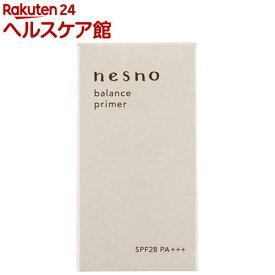 ネスノ バランスプライマー P1 ピンクベージュ(30ml)【ネスノ(nesno)】
