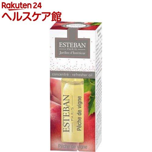 ESTEBAN ヴィンヤードピーチ インテリアフレグランスオイル(15mL)【エステバン】