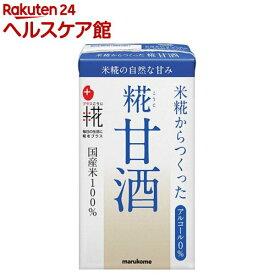 マルコメ 米糀から作った甘酒 LL ケース(125ml*18本入)【spts1】【プラス糀】