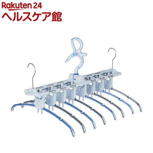 ポーリッシュ 華麗な8連式ハンガー サックスブルー PL-05(1コ入)【天馬】