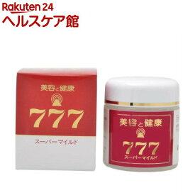 777 スーパーマイルド 馬の油(60ml)【ミワケンコー】