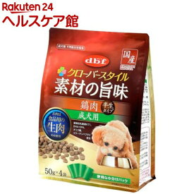 デビフ クローバースタイル 素材の旨味 鶏肉 成犬用(50g*4袋)【デビフ(d.b.f)】
