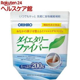 オリヒロ ダイエタリーファイバー 顆粒(200g)【more20】【オリヒロ(サプリメント)】