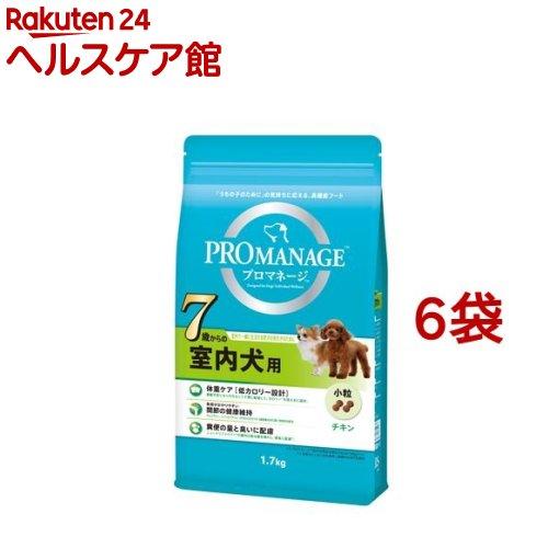 プロマネージ 7歳からの室内犬用 チキン 小粒(1.7kg*6コセット)【プロマネージ】
