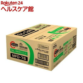メディファス 満腹感ダイエット 1歳から チキン&フィッシュ味(450g*12袋)【メディファス】[キャットフード]