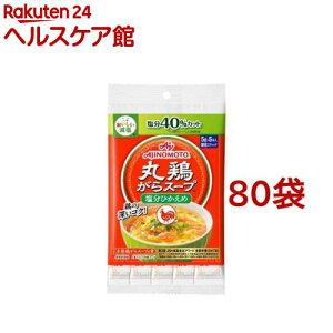 丸鶏がらスープ 塩分ひかえめ スティック(5g*5本入*80袋セット)【味の素(AJINOMOTO)】