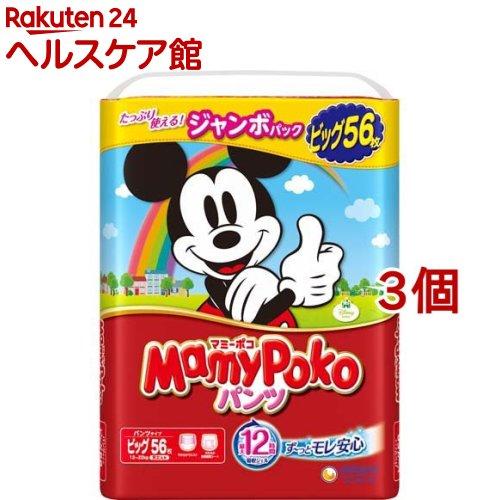 マミーポコ パンツ ビッグサイズ(56枚入*3コセット)【mam_p5】【マミーポコ】【送料無料】