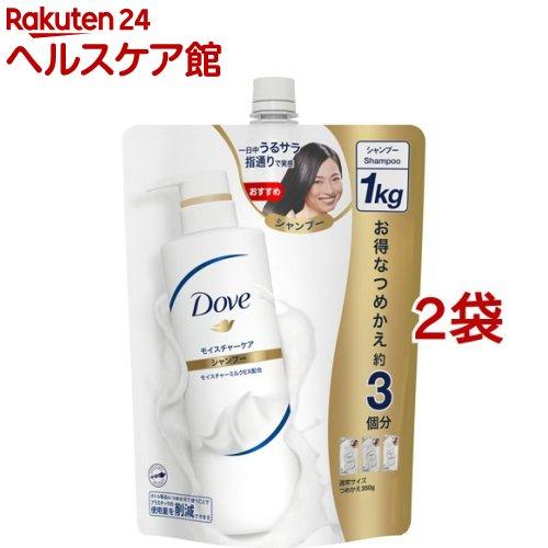 ダヴ モイスチャーケア シャンプー 詰替(1000g*2コセット)【ダヴ(Dove)】