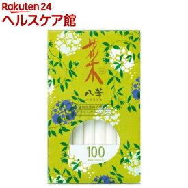 カメヤマローソク 菜 100 八華(24本入)【カメヤマローソク】
