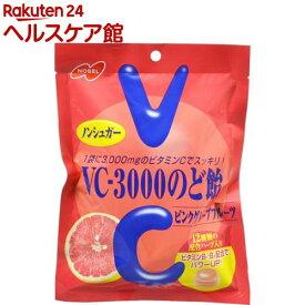 ノーベル製菓 VC3000のど飴 ピンクグレープフルーツ(90g)【more30】