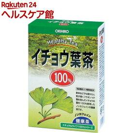 ナチュラルライフ ティー100% イチョウ葉茶(2g*26袋入)【ナチュラルライフ(N.L)】