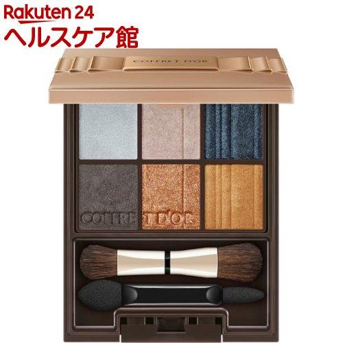 コフレドール 10周年 ミステリアスフォーアイズ 01 ゴールデンモダン(4.6g)【コフレドール】