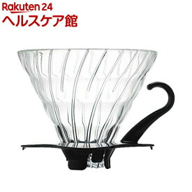 ハリオ V60 耐熱ガラス透過ドリッパー 02B VDG-02B(1コ入)【ハリオ(HARIO)】