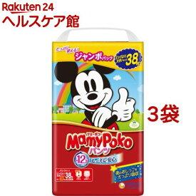 マミーポコ パンツ ビッグより大きいサイズ(38枚入*3コセット)【マミーポコ】
