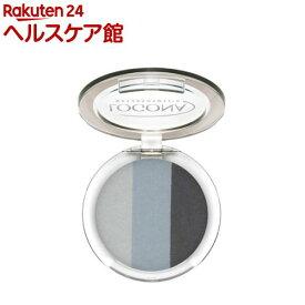 ロゴナ アイシャドー トリオ 01 スモーキー(4g)【ロゴナ(LOGONA)】