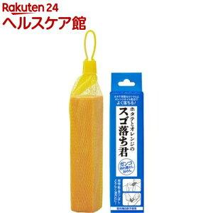 ホタテとオレンジのスゴ落ち君(1個)