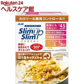 スリムアップスリム 食べるシリアルシェイク ほろ苦キャラメル味(60g*5袋)【スリムアップスリム】