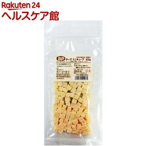 ベストパートナー チーズ ミニキューブ(40g)【more20】