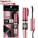 メイベリン ハイパーカール パワーフィックス 01 ブラック マスカラ(9.2ml)【メイベリン】