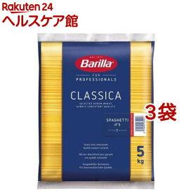 バリラ No.5(1.7mm) スパゲッティ 業務用(5kg*3セット)【バリラ(Barilla)】[パスタ]