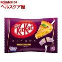 キットカット ミニ オトナの甘さ アップルパイ味(12枚入)【キットカット】[チョコレート バレンタイン 義理チョコ]