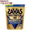 ザバス ホエイプロテイン100 バニラ(1.05kg)【ザバス(SAVAS)】[ホエイプロテイン]