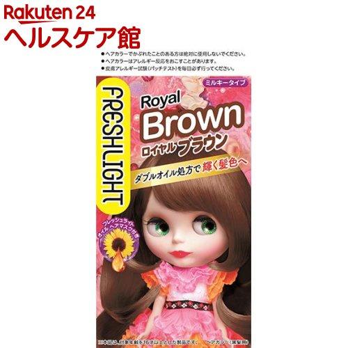 フレッシュライト ミルキーヘアカラー ロイヤルブラウン(1セット)【フレッシュライト】