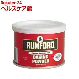 ラムフォード ベーキングパウダー アルミニウムフリー(114g)【pickUP70】【ラムフォード】
