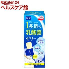 DHC 1兆個の乳酸菌ゼリー(15g*15本入)【DHC サプリメント】