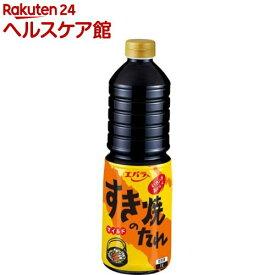 エバラ すき焼のたれ マイルド(1L)【エバラ】