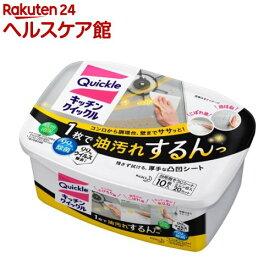 キッチンクイックル キッチン用そうじシート 容器入(10枚入)【クイックル】