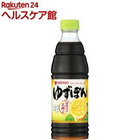 ミツカン ゆずぽん(600ml)【more20】
