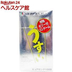 コンドーム/うす〜い ピュアロング 1000(12コ入)[避妊具]