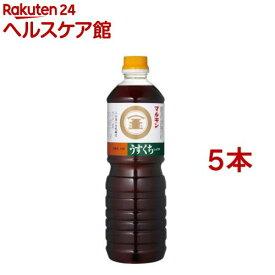 マルキン うすくちしょうゆ(1L*5本セット)【マルキン】