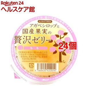 アルマテラ アガベシロップと国産果実の贅沢ゼリー もも(145g*24個セット)【アルマテラ】