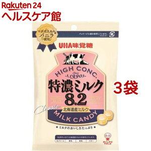 特濃ミルク 8.2(88g*3袋セット)【UHA味覚糖】