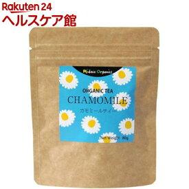 有機カモミールティー(80g)【Mideco Organics】