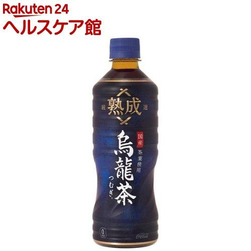 熟成烏龍茶 つむぎ(525mL*24本入)【送料無料】