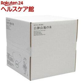 白神山地の水 バックインボックス(20L)【白神山美水館】