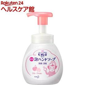 ビオレu 薬用泡ハンドソープ フルーツの香り ポンプ(250ml)【ビオレU(ビオレユー)】