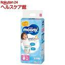 ムーニーマンエアフィット パンツ 女の子用(Lサイズ*44枚入)【moon01】【mnm8】【m2i】【ムーニーマン】