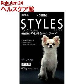 サンライズ スタイルズ チワワ用(600g)【スタイルズ(STYLES)】