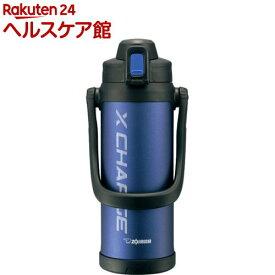 象印 ステンレスクールボトル 2.06L SD-BD20-AD ネイビー(1個)【象印(ZOJIRUSHI)】