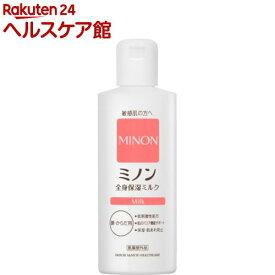 ミノン 全身保湿ミルク(200ml)【MINON(ミノン)】