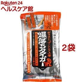 ガラストップ 爆落ちタイガー(20枚入*2袋セット)【コーヨー化成】