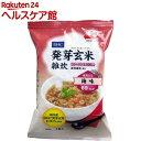 【訳あり】DHC 発芽玄米雑炊 梅味(1食入)【DHC サプリメント】