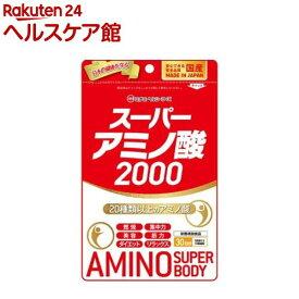 スーパーアミノ酸2000(300粒)【ミナミヘルシーフーズ】