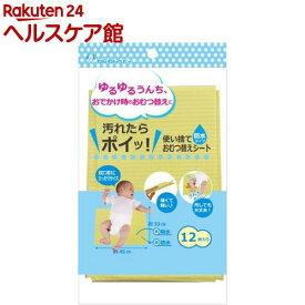わんわんベビー 使い捨ておむつ替えシート 防水タイプ(12枚入)【わんわんベビー】